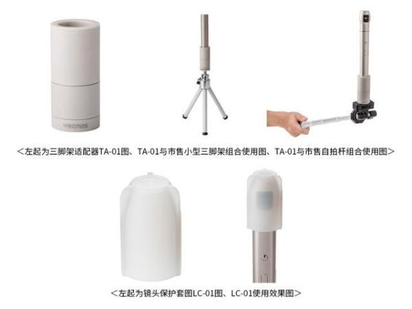 360度全景相机怡可拍发布新色,小嶋阳菜出任唯光世品牌大使