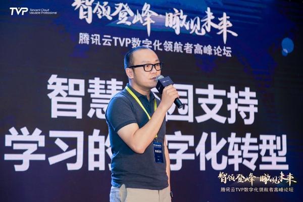 这些大咖聚在一起,给了企业数字化转型哪些建议?   腾讯云TVP数字化领航者高峰论坛圆满闭幕