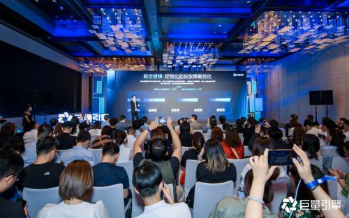 金融品牌如何加速数字化转型?大咖齐聚巨量引擎金融行业峰会共话未来