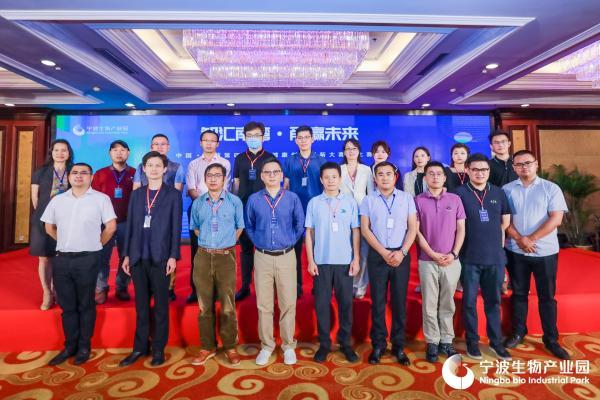 中国·宁波第四届生命健康创业创新大赛华北赛区预选赛在京圆满完成