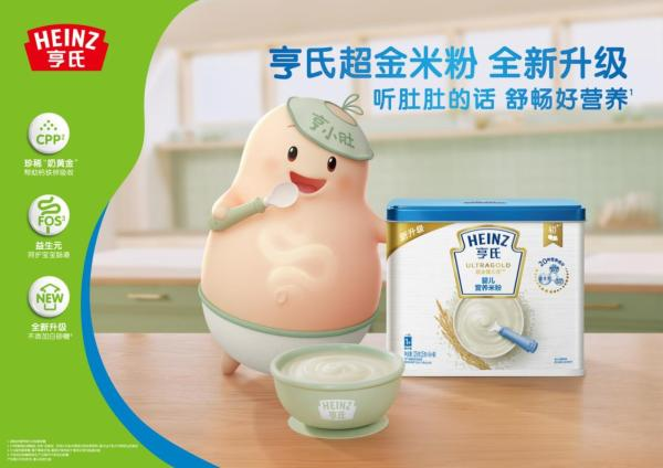 宝宝辅食营养全面就行了吗?专家建议:消化吸收是关键