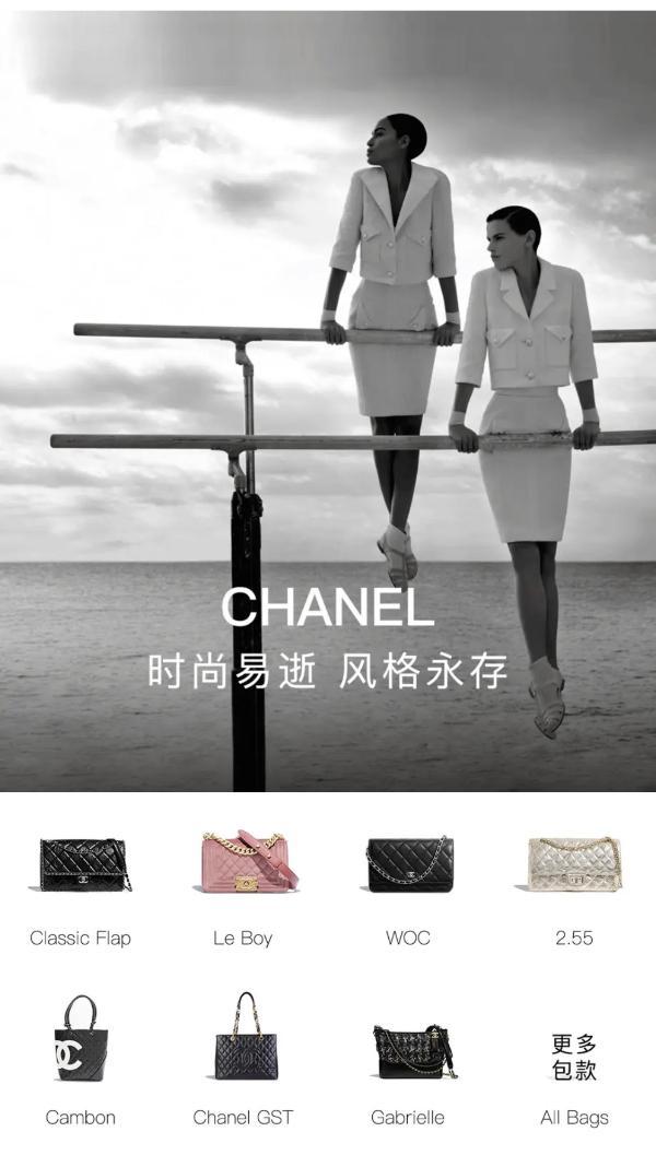 来红布林买二手奢侈品 热门款Chanel包袋挑不停