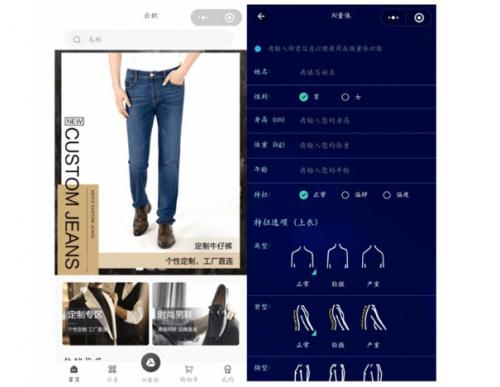 1件牛仔裤也能定制!海尔衣联网赋能服装企业智升级