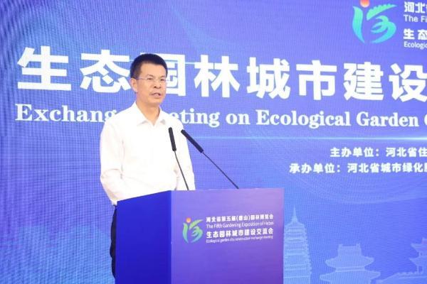 英雄城市·花舞唐山——河北省第五届园林博览会盛大开幕