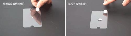 为何蔡司手机清洁湿巾能成为手机屏幕清洁的最优解