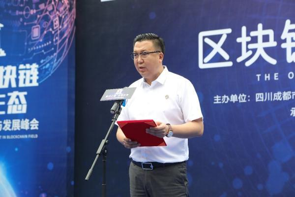 中国(成都)区块链博物馆将重新定义区块链
