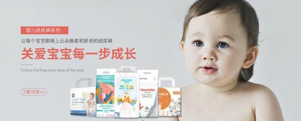 豪悦护理不断奋进创新,打造高品质国产产品