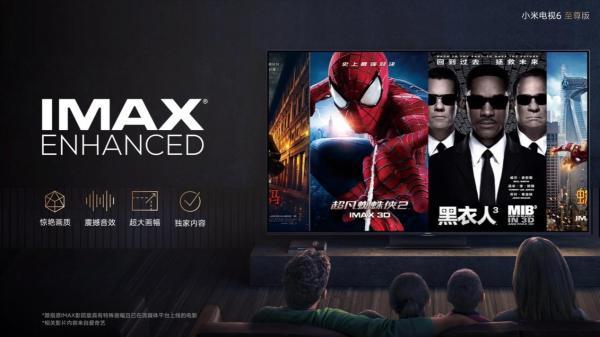 小米首款IMAX Enhanced认证机型 - 小米电视6至尊版 正式发布