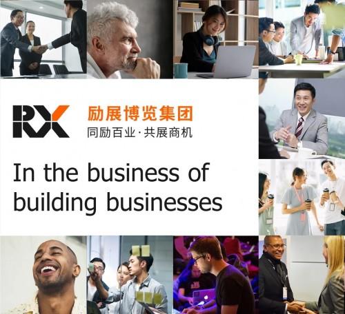 励展发布新的品牌标识RX及定位
