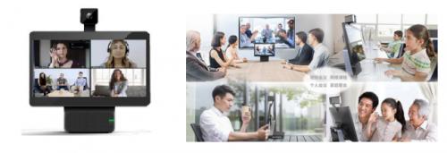 掘金视频会议千亿市场,字节升腾开放源代码及贴牌OEM