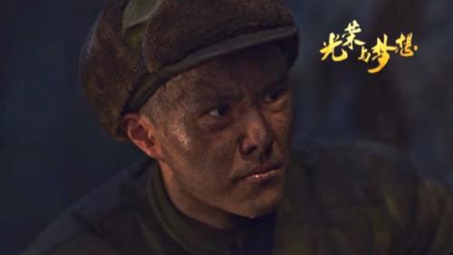 《光荣与梦想》完美收官 青年演员于霖变身热血刘连长