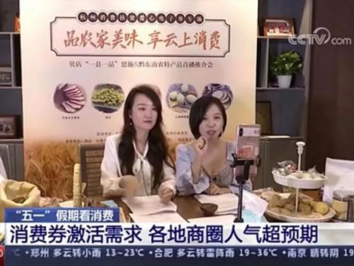 """贝贝集团张龙珠被授予""""杭州市优秀共产党员""""称号"""