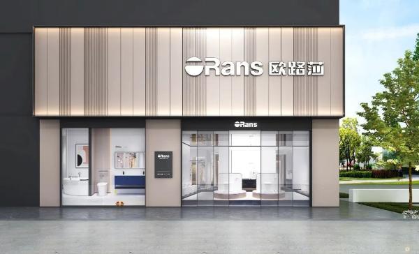 欧路莎卫浴全新品牌形象店 预见你对家的所有想象