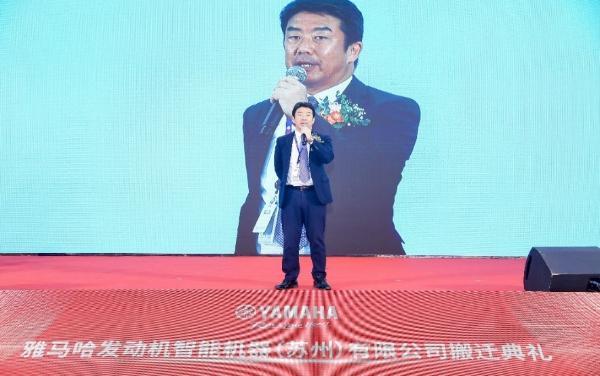 雅马哈发动机智能机器(苏州)有限公司扩容,乔迁庆典开启新篇章