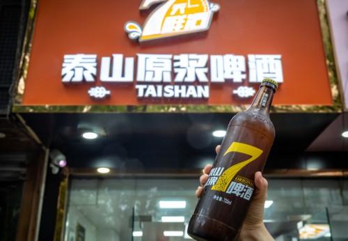 """泰山原浆啤酒叫响""""30分钟新鲜配送"""",今夏畅饮无需等"""