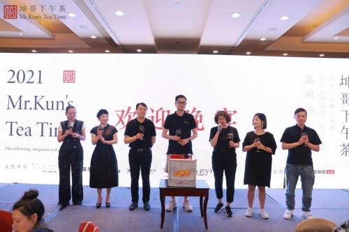 坤哥下午茶温州站 欧洲杯官方合作伙伴gorenje点亮欧式高端生活