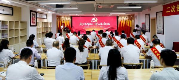 献礼建党100周年:白象食品筑梦新征程