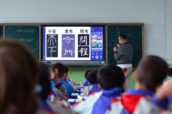 献礼建党百年 北京市八一学校、火花思维助力边疆素质教育提升