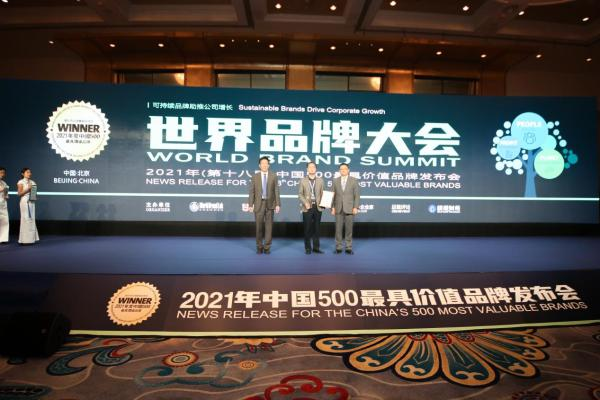 五连冠进百强!圣象以638.16亿品牌价值荣膺《中国500最具价值品牌》!