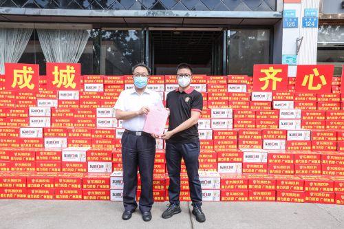 共同战疫,东鹏特饮再次向广州荔湾一线送去能量支持