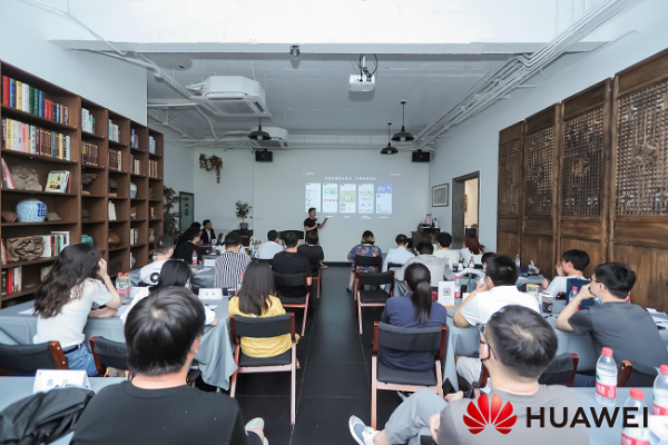 云云协同创新 华为应用市场商业推广助力开发者实现破局增长