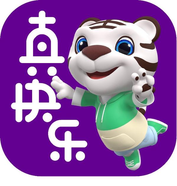 """""""真快乐""""618折扣清单来袭 美妆个护低至5折"""