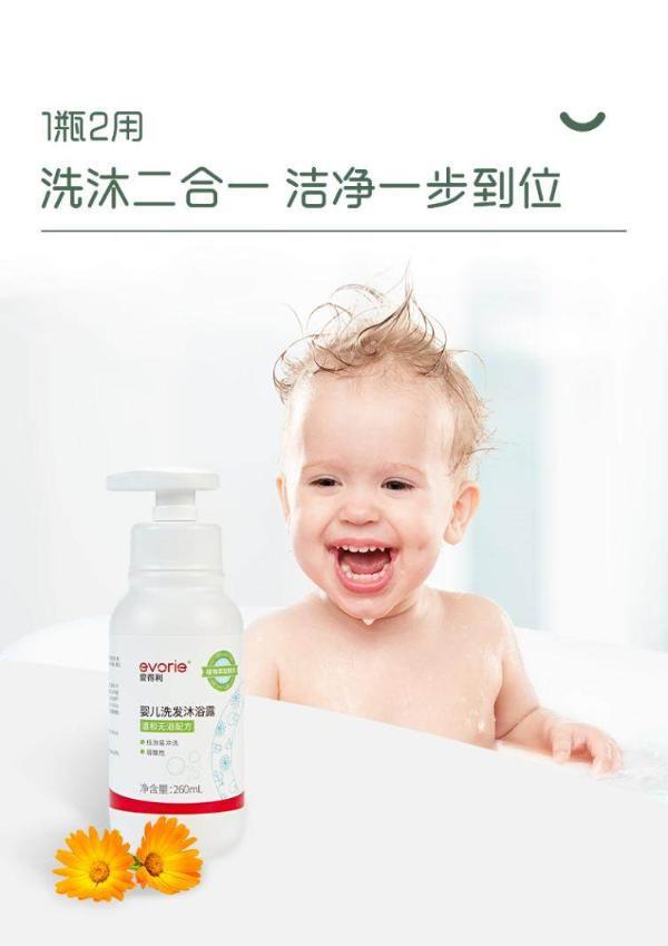 炎炎夏季,pick爱得利婴幼儿沐浴露给BB肌肤最水润的呵护