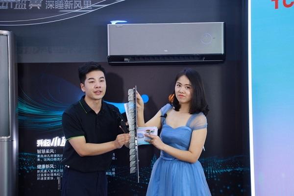 TCL空调豪气抽奖10部五菱宏光MINIEV,新风荣耀之夜创2.89亿销售佳绩!