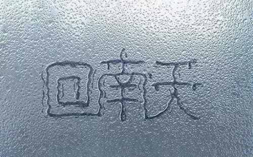 日本SKK硅藻泥:这6点帮你辨别真假硅藻泥