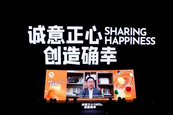 """""""诚意正心、创造确幸""""T&B环球媒体集团战略合作与产品发布会在沪隆重举办"""