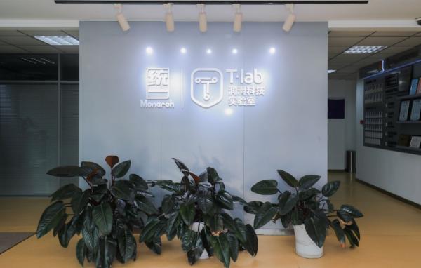 新瑞立一行实地探访统一T-lab润滑科技实验室