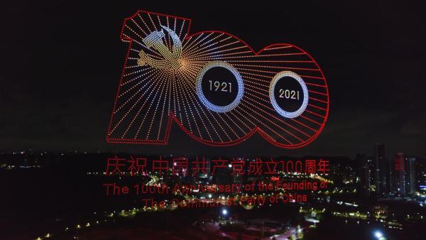 党史辉煌,科技传承!高巨创新5200架无人机编队打造史诗级视觉盛宴