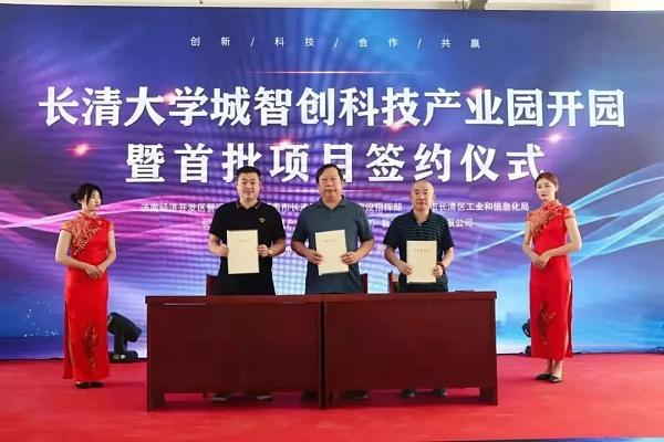 钠晶科技对数字艺术领域的拓展:NAChain将应用于中国首个区块链书画产业服务平台
