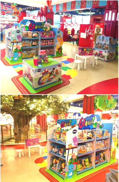 伟易达六一童玩节:打造亲子趣味玩具乐园
