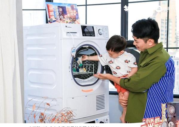 """618小天鹅卖""""光""""啦!洗烘套装下洗上烘无惧梅雨季节"""