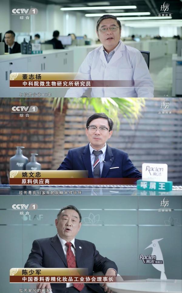 重磅 雨洁啄木鸟洗发水入选央视CCTV大国品牌