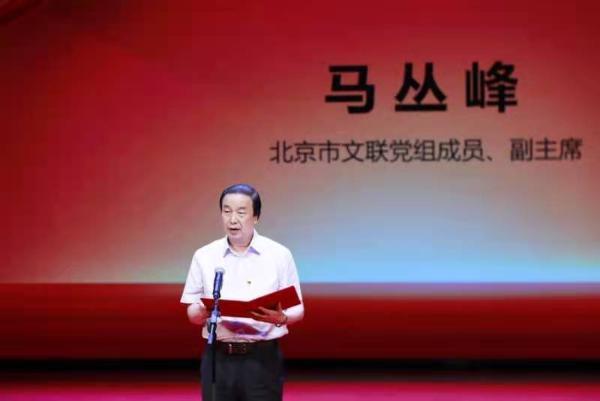 庆祝中国共产党建党100周年——丁荫楠主旋律红色电影艺术展在京开幕