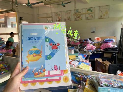 情暖六一!沐思科技(千聊&荷小鱼)参与关爱乡村儿童公益活动