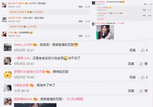 联动百所高校,Free飞携手SNH48-段艺璇解锁品牌新玩法