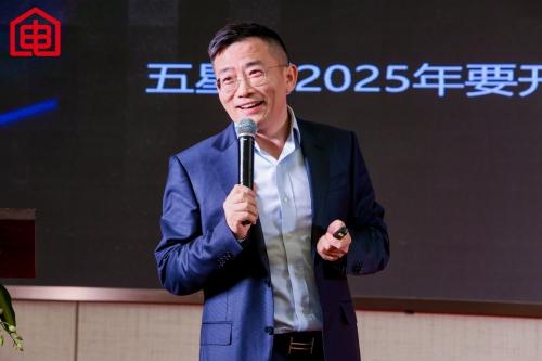 老板电器副总裁何亚东出席中国家电流通大会,打造中国厨电行业新价值