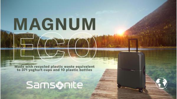 Samsonite全新可持续发展系列旅行箱 Magnum Eco开启线上预售