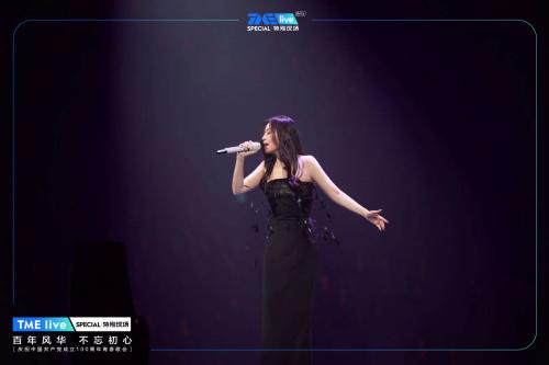 TME live聚焦海峡两岸歌手,唱响建党百年青春之歌