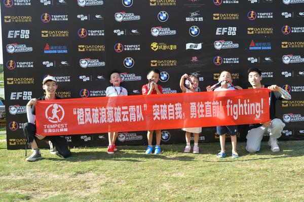 勇气与荣耀 2021熊猫勇士少儿体能挑战赛夏季赛圆满结束