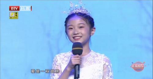 桔子树北京电视台BTV科教庆六一专场晚会欢乐开播