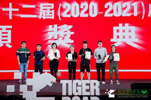 奇林智媒荣膺2021第十二届虎啸奖两银两铜
