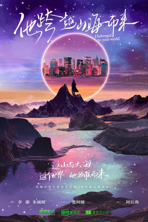 魔瞳影业携新片亮相上海电视节 剧集综艺并行作品储备精良