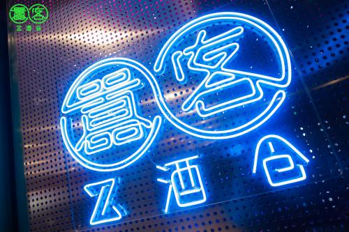 """人广商圈空降新地标!""""嚣客""""引爆Z世代打卡狂潮"""