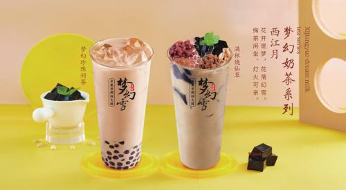 奶茶行业持续火爆 梦幻雪两大优势赋能加盟商