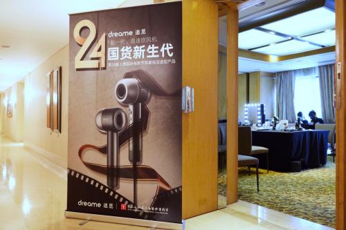 惊艳!追觅新一代高速吹风机成为上海国际电影节明星指定造型产品