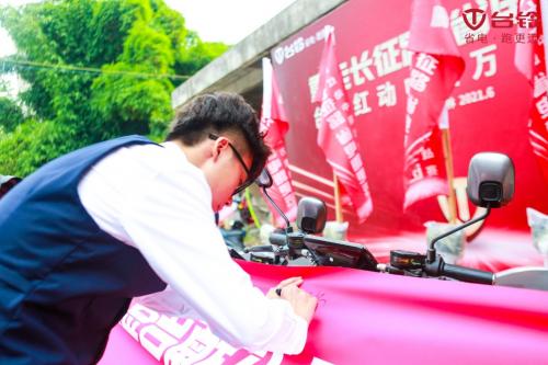 致敬百年征程!台铃红动中国万里挑战赛桂林骑行挑战成功!
